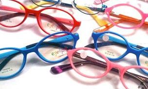 Kids glasses at Infocus opticians